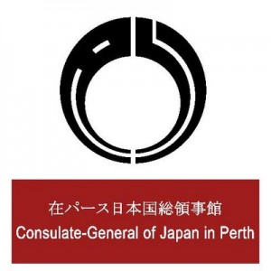 Consulate-General of Japan at Perth_Jet Programme